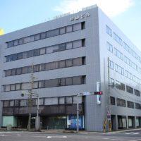 岐阜女子大学デジタルミュージアム